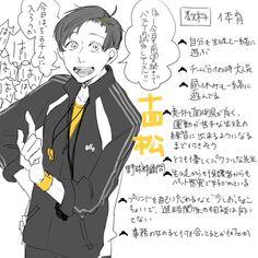 「おそ松先生①」/「枸橘」の漫画 [pixiv]