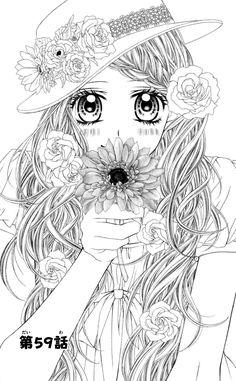 Kyou, Koi wo Hajimemasu 59 Page 4 Kyou Koi Wo Hajimemasu, Free Manga Online, Fanart, Manga List, Girls Gallery, Manga To Read, Shoujo, Anime Couples, Kawaii Anime