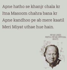 #Ruby yadav Nfak Quotes, Urdu Quotes Images, Poetry Quotes, Qoutes, Urdu Shayari Love, Nfak Lines, Nusrat Fateh Ali Khan, Love Poetry Urdu, Romantic Poetry