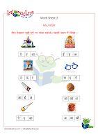 Wax Crayons, Color Crayons, Apple Clip Art, Hindi Language Learning, Wooden Pencils, Fun Group, Grammar Worksheets, Learning To Write, Activity Sheets