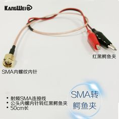 Radio frequency SMA connection thread inner thread needle red and black crocodile clip test line signal board  RG316 50cm long #Affiliate