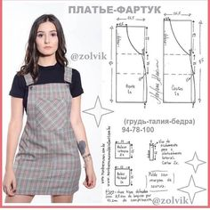 Pinafore Pattern Jumpsuit Pattern Dress Sewing Patterns Clothing Patterns Crochet Patterns Denim Dungarees Overall Dress Diy Embroidery Sewing Tutorials Corduroy Overall Dress, Overall Skirt, Skirt Patterns Sewing, Clothing Patterns, Pattern Sewing, Diy Clothing, Sewing Clothes, Fashion Sewing, Diy Fashion