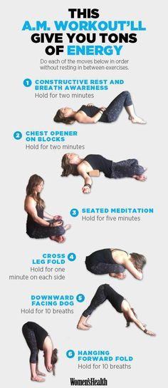 start your morning with these moves