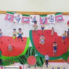 #여름환경판 하루만에 뚝딱! @helloeunheeya 선생님 💕 #수박#수박환경판#수박모빌#모빌#누리놀이#일상#유치원#어린이집#환경판#환경구성#직장인#일#꼼지락 Preschool Classroom, Kindergarten Activities, Craft Activities, Classroom Decor, Summer Arts And Crafts, Crafts For Kids, Watermelon Crafts, School Murals, Board For Kids