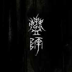 Rock logo by wizard tang, via Behance