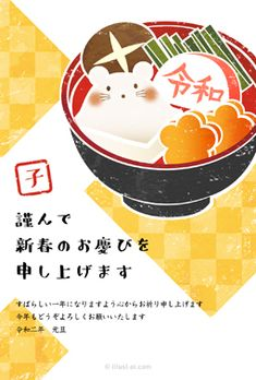【年賀状 子年】ネズミの形をしたお餅とお雑煮のイラスト - 年賀状イラスト2020無料