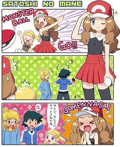 I don't understand it but it's sooo cute!  Amourshipping, pokemon, serena, pokemon x and y, ash