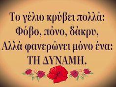 Greek Quotes, True Words, Letters, Feelings, Life, Fairy, Wallpaper, Motorbikes, Wallpapers