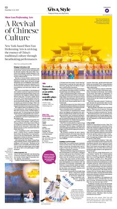 Shen Yun Leads Revival of Traditional Chinese Culture|Epoch Times #ShenYun #Traditional #Dance #newspaper #editorialdesign