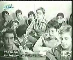greek old advertisement-DOMI