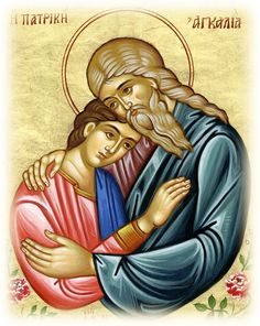 Like the Prodigal Son, We Must Come to our Senses (St. Paisios the Athonite) Prodigal Child, True Faith, Religious Icons, Orthodox Icons, Spiritual Life, Bible Lessons, Christian Life, Holy Spirit, Getting Old