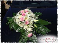 ΣΤΟΛΙΣΜΟΣ ΓΑΜΟΥ ΚΑΙ ΒΑΠΤΙΣΗΣ ΜΑΖΙ ΣΕ ΣΑΠΙΟ ΜΗΛΟ - ΑΚΤΗ ΔΙΟΝΥΣΙΟΥ - ΚΩΔ:MET-950 Floral Wreath, Wreaths, Decor, Floral Crown, Decoration, Door Wreaths, Deco Mesh Wreaths, Decorating, Floral Arrangements