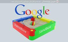 Seo Training, Sandbox, Toy Chest, Storage Chest, Home Decor, Litter Box, Decoration Home, Room Decor, Sand Pit