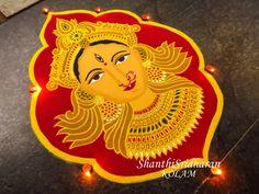 #amman#kolam#rangoli Best Rangoli Design, Easy Rangoli Designs Diwali, Simple Rangoli Designs Images, Rangoli Designs Flower, Small Rangoli Design, Rangoli Ideas, Rangoli Designs With Dots, Beautiful Rangoli Designs, Mandala Design