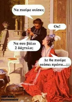 The Best 26 Funny Pictures Of 2019 Greek Memes, Funny Greek, Greek Quotes, Sex Quotes, Funny Quotes, Funny Images, Funny Pictures, Ancient Memes, Funnt Memes