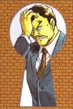 Keyhole Volume 70: Shintaro Chaki