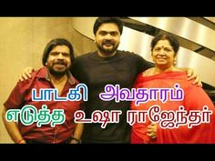 "Usha Rajendar turns as singer| Latest | Tamil Cinema news | Movie news | Kollywood newsThis video is about actor T.Rajendar wife Usha Rajendar turns as singer by the STR composing music in Santhanam and VTV Ganesh movie ""sakka podu pod... Check more at http://tamil.swengen.com/usha-rajendar-turns-as-singer-latest-tamil-cinema-news-movie-news-kollywood-news/"