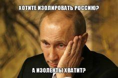 Разведка ФРГ: России по барабану наши санкции   Темы дня