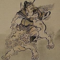 Japanese Silk Painting Shoki the Demon Slayer, C Japanese Drawings, Japanese Artwork, Japanese Painting, Japanese Prints, Korean Art, Asian Art, Japanese Illustration, Illustration Art, Fu Dog