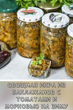 Mason Jars, Cooking, Lettuce Recipes, Kitchen, Cuisine, Koken, Mason Jar, Brewing, Kochen