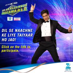 Clk here http://www.zeetv.com/dsni/  to participate in the Mega Dance show Dil se Naache IndiaWaale .//  @iamsrk @HNY pic.twitter.com/lEnVJ7DxxS