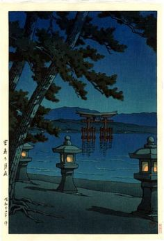 HASUI - Japanese Woodblock Print - Night Scene at Miyajima 1947
