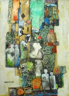 The Path (2008) by Nabil Anani.  Mixed media on paper, 66.5 x 47.5 cm.