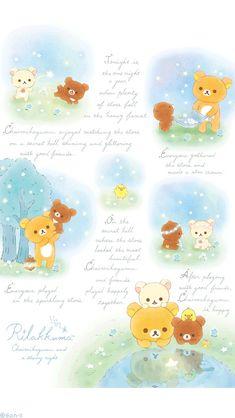 Rilakkuma Wallpaper, Sanrio Wallpaper, Cute Wallpapers, Anime, Kawaii Things, Illustration, Aspen, Cosplay, Friends