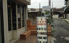 cafe,café,kamakura,kanagawa,tokyo,restaurant,food,coffee,cool