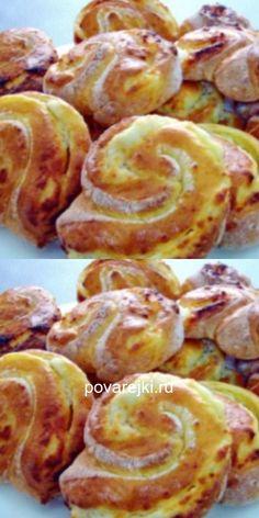 Записывайте рецепт уникальных творожных улиток. Home Bakery, Bread Bun, Pan Dulce, Greek Recipes, French Recipes, French Food, Scones, Food To Make, Food And Drink
