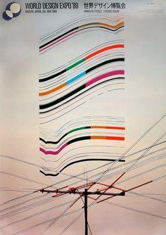 Japanese Poster: World Design Expo. Yamauchi Shungo. 1989