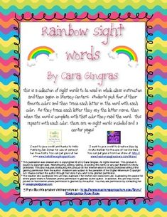 Rainbow Sight Word Lesson and Center Activities - This is an activity I use to introduce and review sight words. There are over 40 sight words represented along with 5 literacy center sheets. $