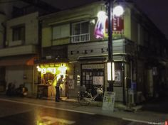 Shinagawa Izakaya: Coming in from the rain. The back streets of Shinagawa. This small mom & pop Izakaya makes the BEST ramen in all of Tokyo! Sorry, my secret! lol