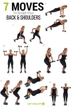 Here are 7 of our favorite moves to sculpt your back and shoulders just in time for summer!