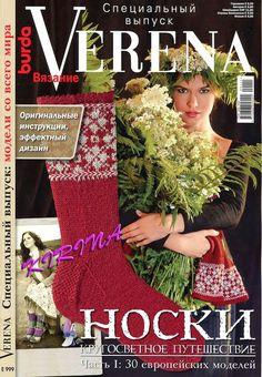 "Photo from album ""верена спец. Crochet Book Cover, Crochet Books, Knit Crochet, Crochet Hats, Knitting Magazine, Crochet Magazine, Knitting Books, Knitting Videos, Book Crafts"