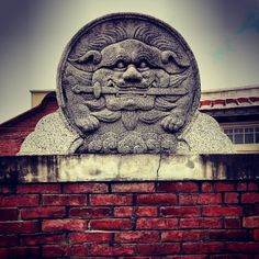 sword lion,  Anping, Tainan #Taiwan 台南 安平