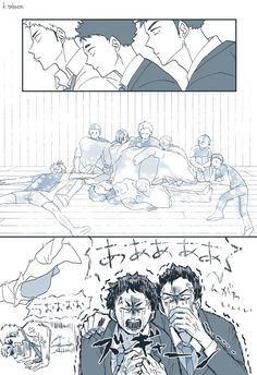 Dateko team being loveydovey Haikyuu Manga, Haikyuu Funny, Haikyuu Fanart, Moe Anime, Anime Manga, Anime Guys, Anime Art, Kagehina, Haikyuu Karasuno