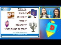 How to celebrate your Hanukkah - YouTube