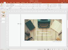 전환 효과를 이용한 템플릿 (transition PowerPoint template free download)
