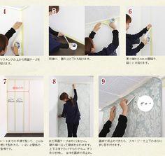 賃貸でも壁紙が貼れます!マスキングテープと両面テープで壁紙を貼る方法 | リフォームするなら壁紙屋本舗 Diy Interior, Diy And Crafts, Wall, Home, Creative, Creativity, Ad Home, Walls, Homes