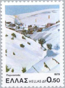 Mount Parnassos Ski Resort, Central Greece