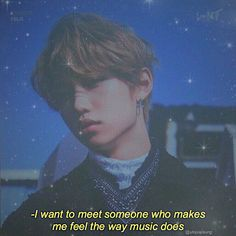 Text Quotes, Mood Quotes, Qoutes, Aesthetic Words, Kpop Aesthetic, Submarine Quotes, I Want Love, Bts Lyrics Quotes, Music Do