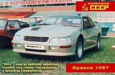 Как проходил Всероссийский слет самодельных автомобилей в Брянске в 1987 году   Carakoom Ltd - Internet portal for auto enthusiast