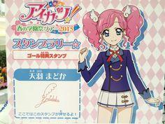 New Character! Madoka