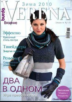 Verena 2010-04