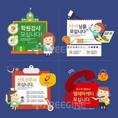 직업, 오브젝트, Banner, 간호, freegine, 모집, 인재, 텔레마케터, 학원, 웹디자인, 채용, 구인, 간호사, 이벤트, 텔레마케팅, 팝업, 웹템플릿, 배너, 이벤트템플릿, 작가, 에프지아이, FGI, 배너템플릿, 조무사, BAT002, BAT002_006,  design, webdesign, template, webtemplate, event template #유토이미지 #프리진 #utoimage #freegine 17724181