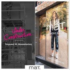 Ήρθε η ώρα να σας αποκαλύψουμε την τοποθεσία του νέου #matfashion καταστήματος! Σε πολύ λίγες μέρες το νέο κατάστημα θα ανοίξει τις πόρτες του στο κέντρο της Θεσσαλονίκης, Τσιμισκή 32! 📍#matsimiski #SKG #comingsoon #newstore #lovematfashion #realsize #shopping #Thessaloniki Under Construction, Fashion News, Suits, Instagram Posts, Shopping, Suit, Wedding Suits