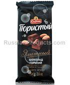 "Aerated Chocolate Bar ""Spartak Bitter-Elite""."