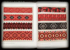 slovak embroidery | use for a red/blackwork tattoo?