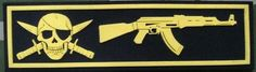 Russian Military Patch Skull AK-47